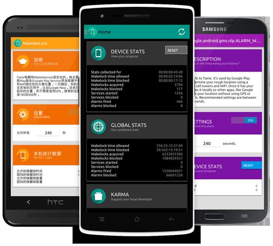 [Mod] [Xposed] Amplify - baterie Extender - ovládání alarmů a wakelocks - Stránka 2 3Phones